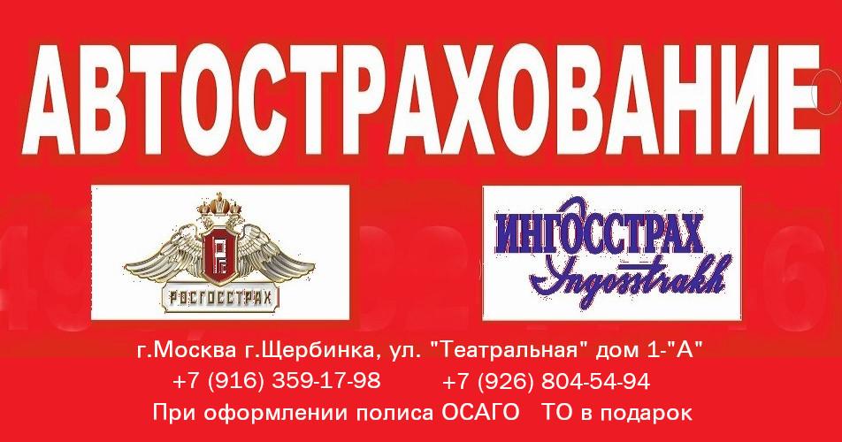 Справка для бассейна Москва Северное Бутово медцентр